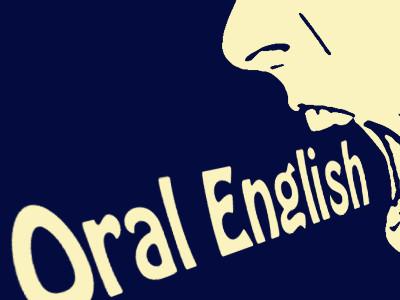 下面就为大家分享一些常用的地道英语口语