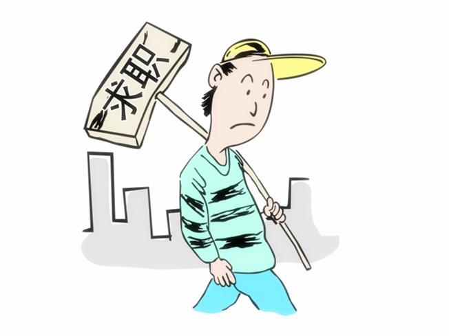 面试常用日语,求职面试的日语怎么说